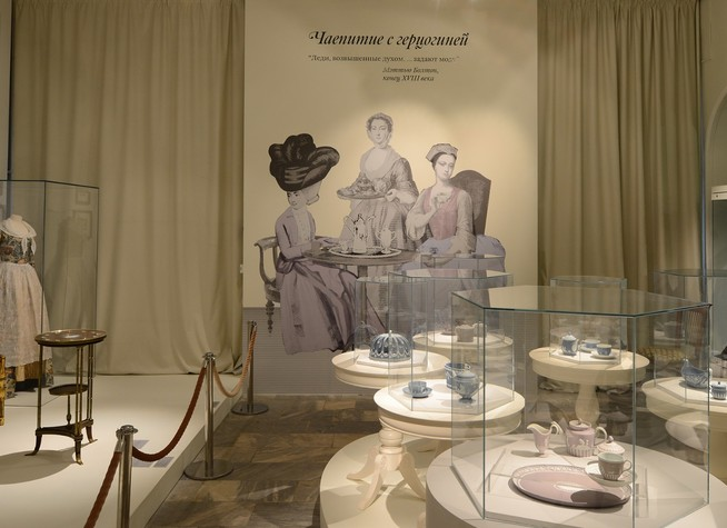 Wedgwood, Unsurpassed
